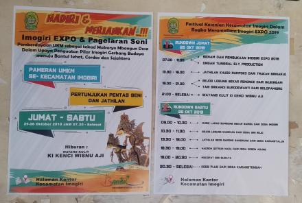 IMOGIRI EXPO 2019