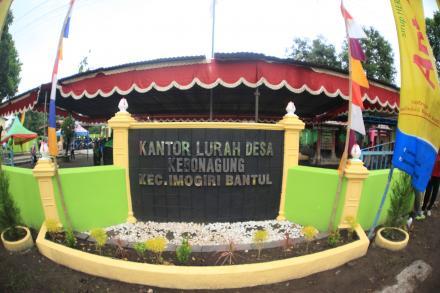 Kantor Desa Kebonagung
